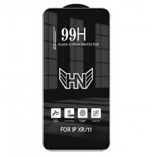 Защитное стекло iPhone 12 Pro Max 6,7'' Premium 99H с ЧЕРНОЙ рамкой
