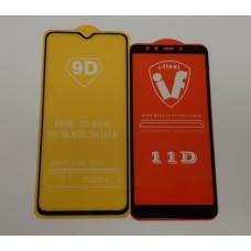 Защитное стекло Samsung A600 / A6 2018 Full glue с ЧЕРНОЙ рамкой