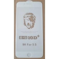 Защитное стекло iPhone 7/8 Plus Premium 0.4mm 10D+  с БЕЛОЙ рамкой