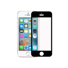Защитное стекло iPhone 6/6s Plus Full glue с ЧЕРНОЙ рамкой