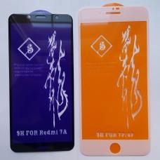 Защитное стекло Huawei honor 8X / JSN-L21 Full glue PREMIUM с ЧЕРНОЙ рамкой