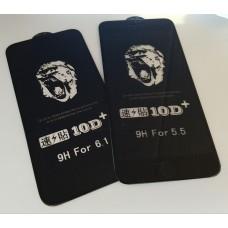 Защитное стекло iPhone 6 / 6S Premium 0.4mm 10D+  с ЧЕРНОЙ рамкой