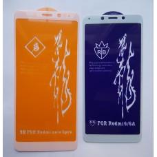 Защитное стекло Samsung A71 Full glue Premium с ЧЕРНОЙ рамкой